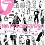 Revista Ginza - Japão - fev15red