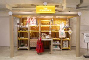 Loft+Main+shop-Tokyo+2013
